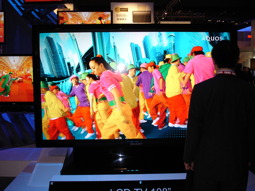 Photo of Sharp Aquos TV