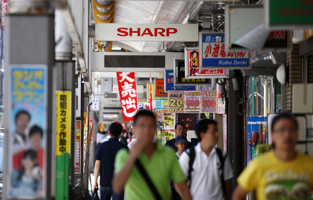 Photo of Sharp Logo Outside Store in Japan