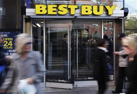 Photo of Best Buy Store