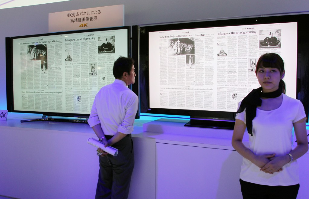 Photo of Sony 4K UHDTV at CEATEC show in Japan