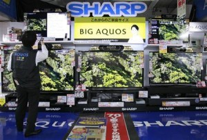 Photo of Sharp Display