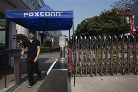 Photo of Foxconn Factory Entrance