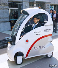 Hitachi's Ropits Personal Transporter