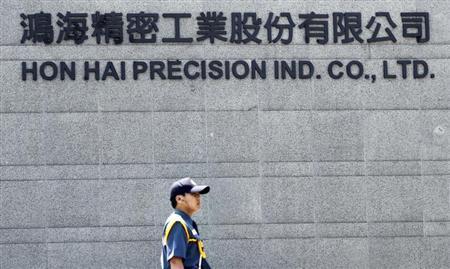 Picture of Hon Hai facility