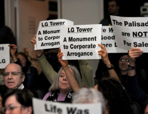 Photo of LG HQ protesters