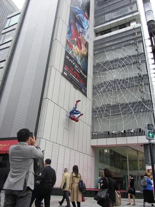 Photo of Spider-Man 2 in Japan