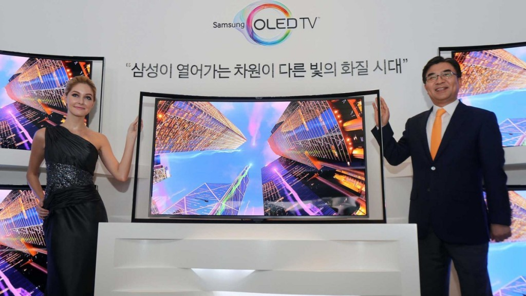 Photo of introduction of Samsung OLED set