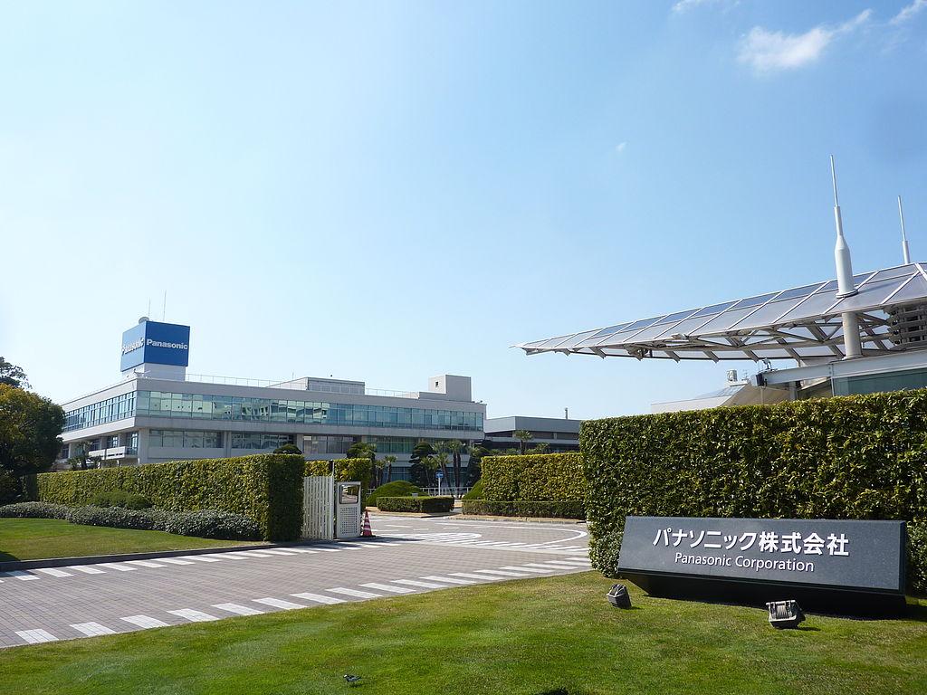 Photo of entrance to Panasonic compound in Osaka, Japan