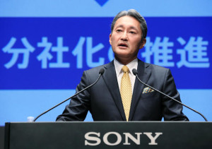 Photo of Sony CEO Kaz Hirai