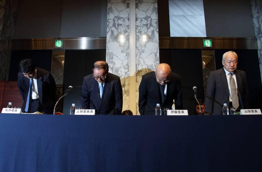Toshiba press conference