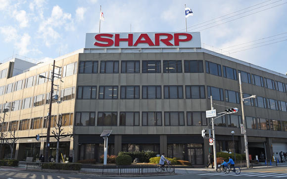 Sharp headquarters
