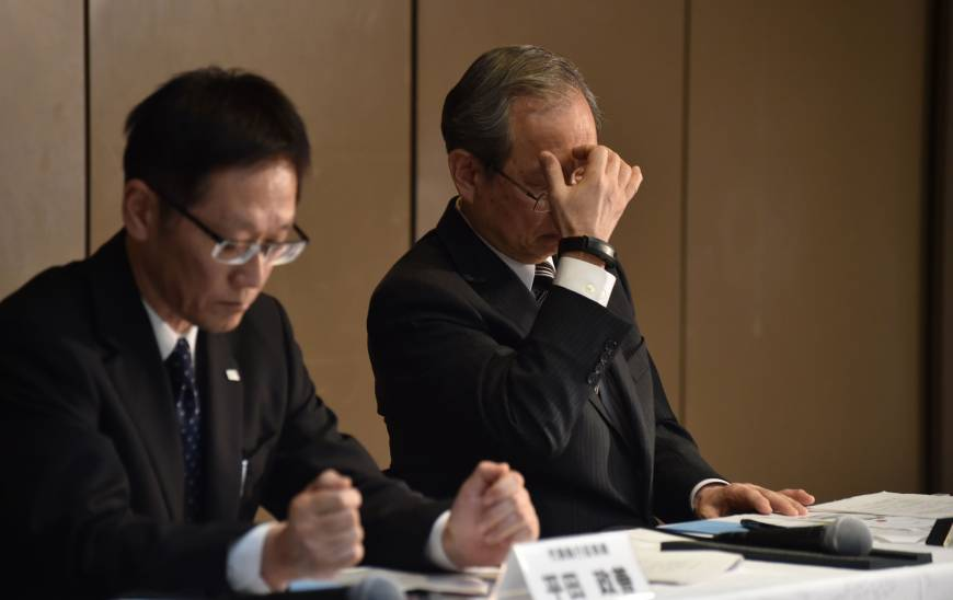 Toshiba's President at press conference