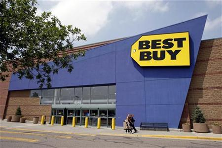 Photo of freestanding Best Buy store location