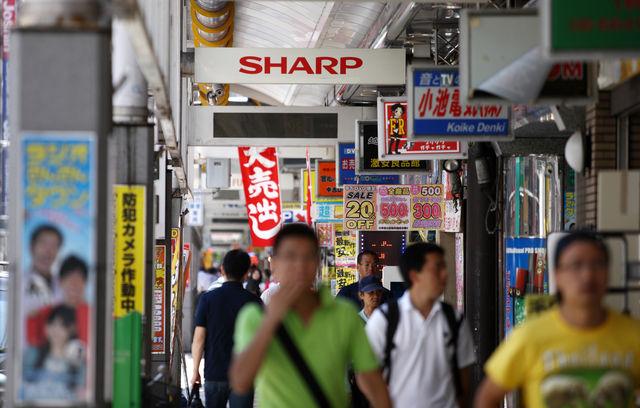 Photo of Sharp Logo Outside Store in Japan