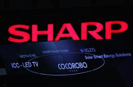 Image of Sharp logo