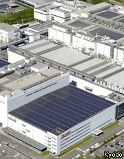 Arial photo of Sharp factory