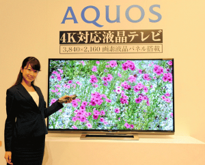 Photo of Sharp 4k UHDTV