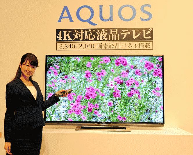 Photo of Sharp 4k UHDTV