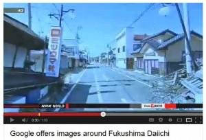 Photo of Street View shot in Fukushima