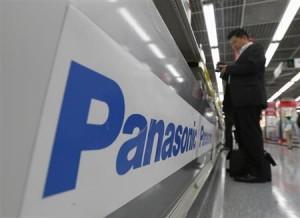 Photo of Panasonc cameras