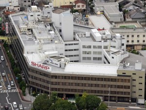 Photo of Sharp facility in Japan