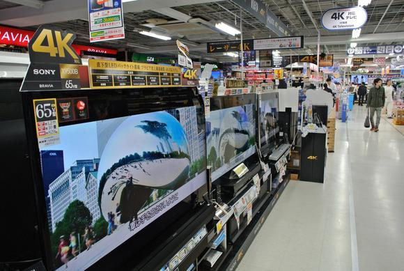 Photo of 4K Ultra HDTV