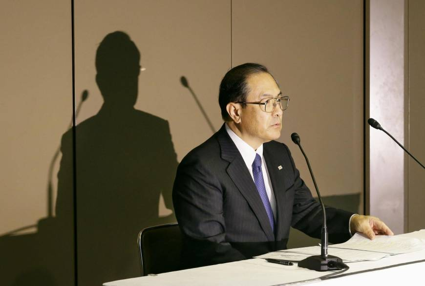 Photo from Toshiba press conference