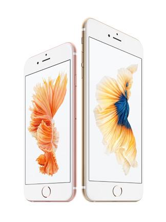 iPhone 6s & 6s Plus
