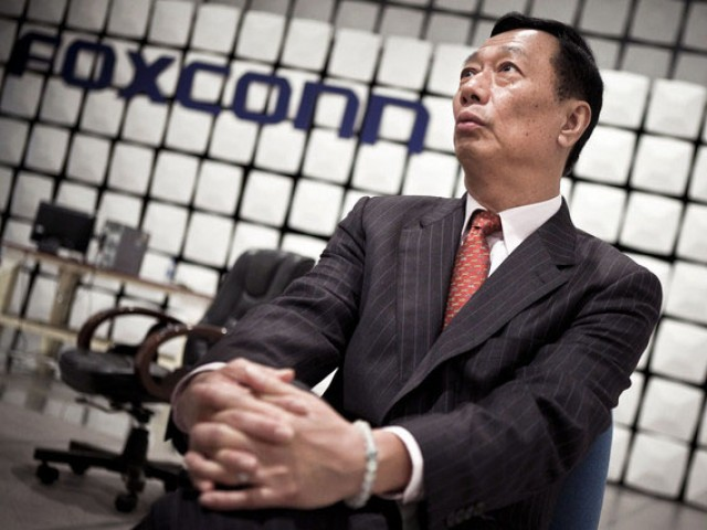 Photo of Terry Gou