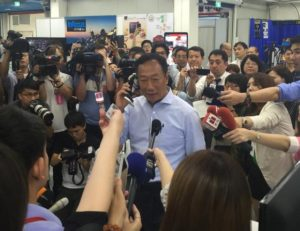 Photo of Terry Gou & media