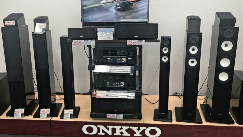 Onkyo system on display in Japan