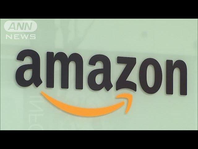 Amazon logo on sign
