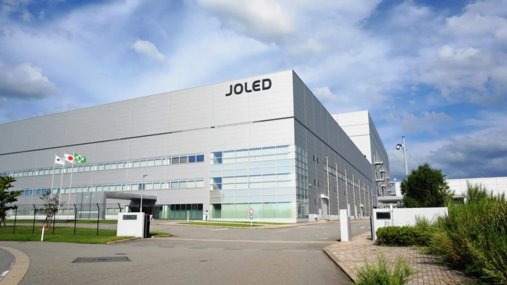 Photo of new JOLED manufacturing plant in Nomi, Ishikawa Prefecture, Japan