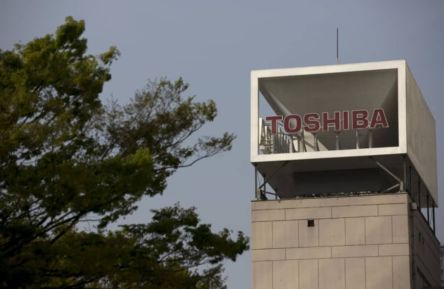 Photo of Toshiba Corp.'s headquarters in Tokyo
