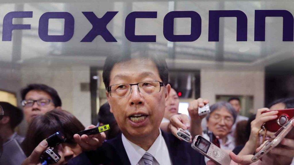 Photo of Foxconn Chairman Young Liu