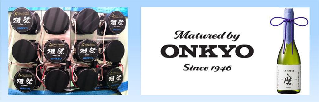 Photo of Onkyo Vibtone transducers infusing Sake