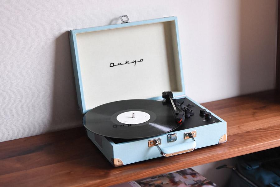 onkyo portable record player